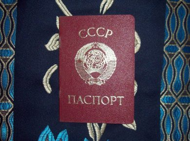 background image passport