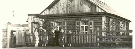 Haus in Korkino, UdSSR
